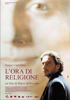 Ora_di_religione_-_locandina