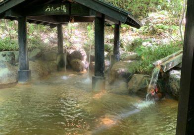 """Giappone curiosità: l'antico rito del bagno (gli """"onsen"""")"""